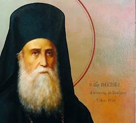 Νέκταρ Ποιημάτων για τον Άγιο του 20ου αιώνα, Νεκτάριο Πενταπόλεως τον Θαυματουργό (και Βίντεο)