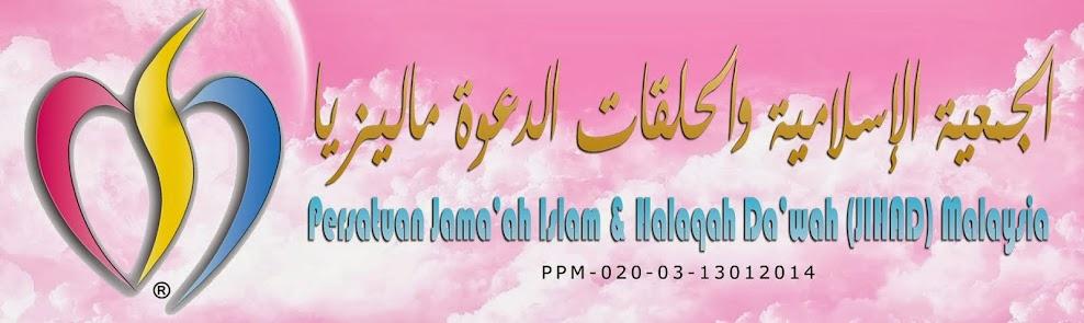 PERSATUAN JEMAAH ISLAM DAN HALAQAH DAKWAH MALAYSIA