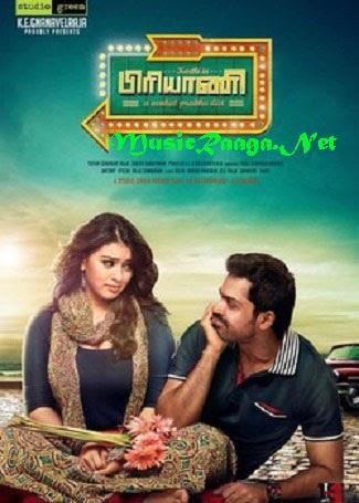 Biriyani Tamil mp3 songs