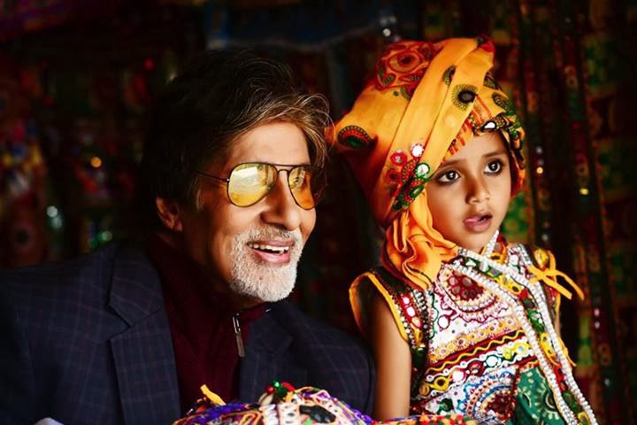 Amitabh Bachchan Promoting Tourism in Gujarat photo