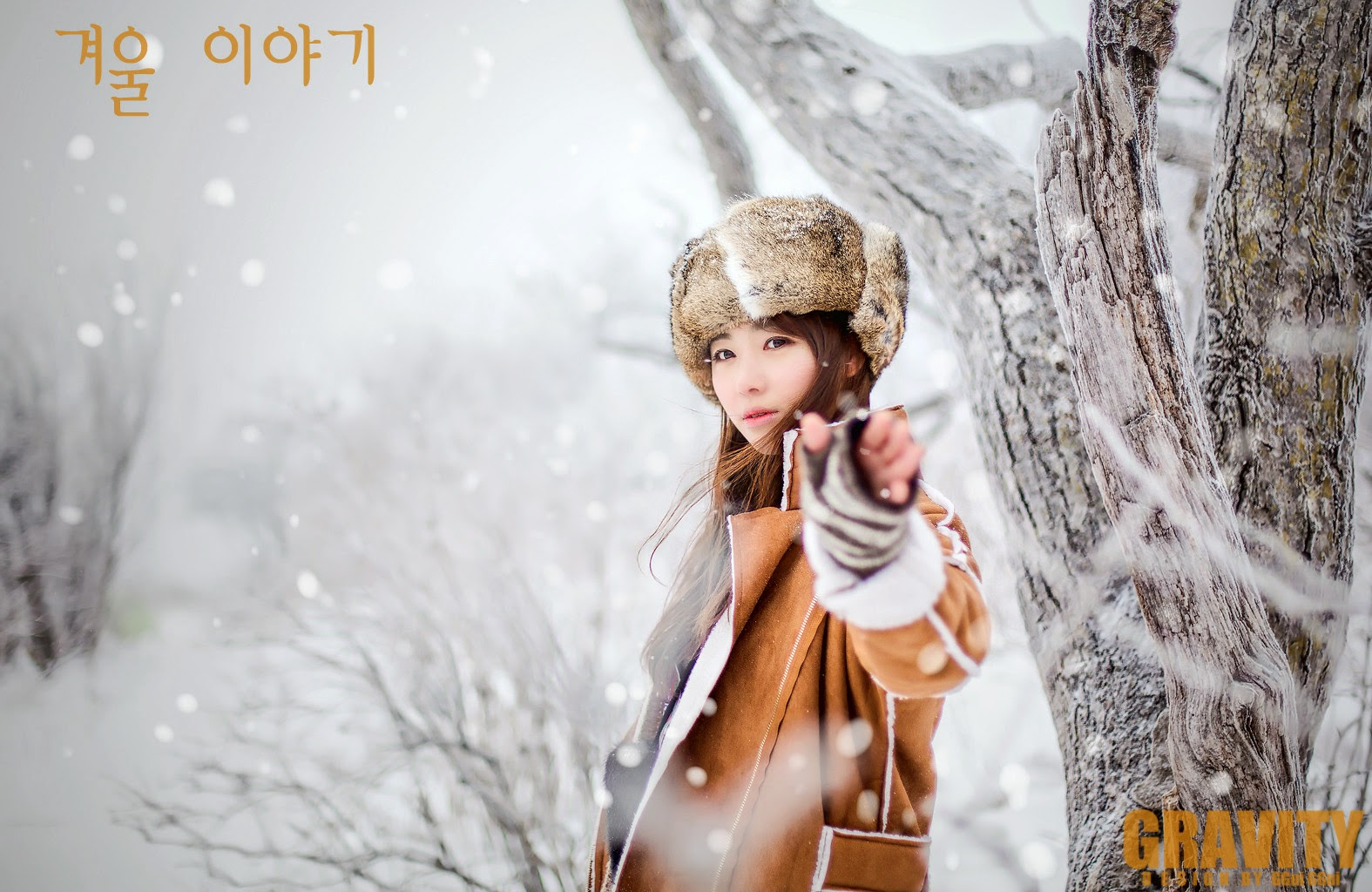 4 Im Ji Woo - Snow Blind - very cute asian girl-girlcute4u.blogspot.com