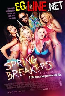 مشاهدة فيلم Spring Breakers