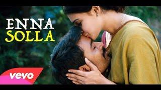 Thangamagan – Enna Solla Song Video Dhanush Samantha Anirudh – YouTube