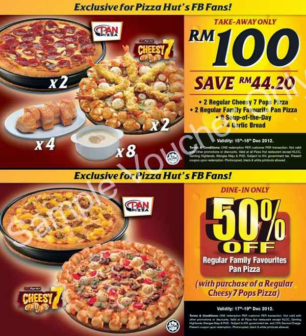 Discount coupon for pizza hut