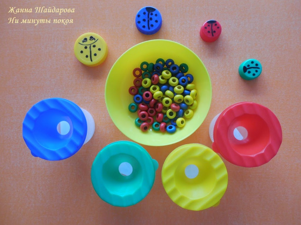 Игрушки для сенсорики своими руками 3 года 5
