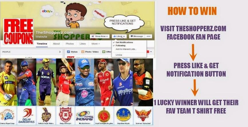 Win IPL Cricket Team T Shirt Free