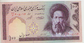 Ancient Money, Foreign Affairs, Money, Ancient, Collection, Worldwide, Coin, Currency, Auction, Paper, Collections, Sales, Price,100 Rials Iran