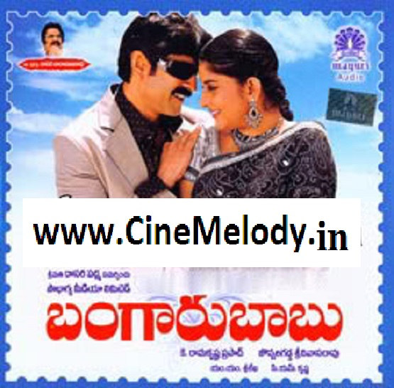 Bangaru Babu  Telugu Mp3 Songs Free  Download  2009