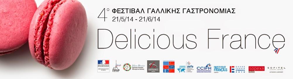 Delicious France, 4ο Φεστιβάλ γαλλικής γαστρονομίας στην Αθήνα