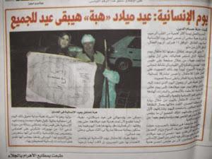 لقراءة المقال | المصري اليوم