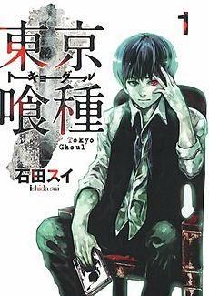 Phim Tokyo Ghoul-Phim Hoạt Hình