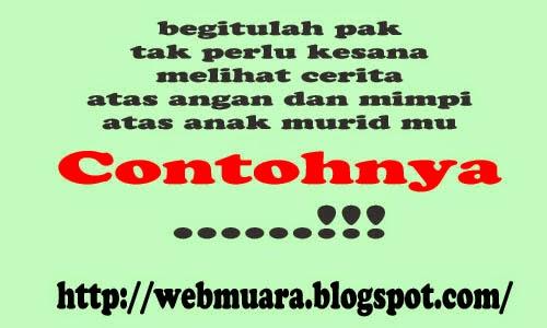 webmuara