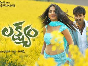 Watch Lakshyam (2007) Telugu Movie Online