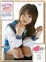 Love Hare Aki Nagase