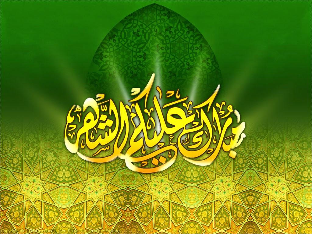 Kaligrafi Islam Terindah dan Seni Kaligrafi Terbaik