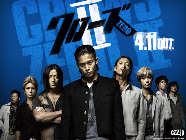 Download Film Crow Zero 1 & 2 Full Movie With Subtitles
