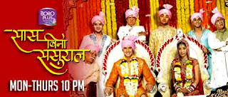 Watch Sas Bina Sasural