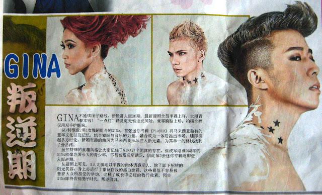 130713_ChinaPress_中国报_gina_DJS72_多罗_帅皮_精灵_Toro_SP_JingLing_Notti_dancegroup_Singer_Artist