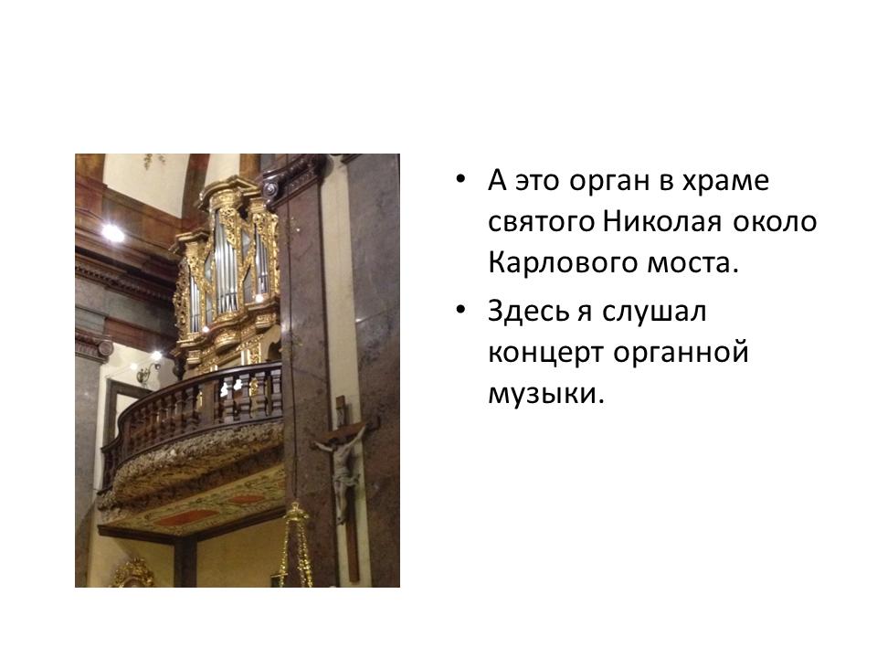 Какая рыба плавает в собрании сочинений ап чехова? а) премудрый пискарь; б)