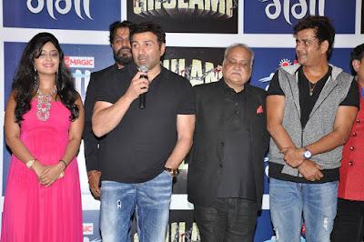 "Bhojpuri Movie ""Ghulami"" Music Launch - 5"