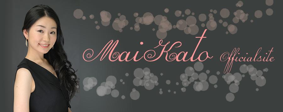Soprano Mai Kato Officialsite