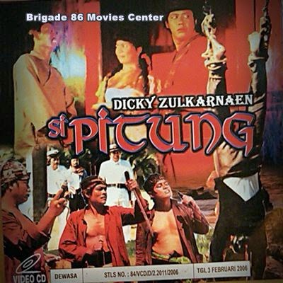 Brigade 86 Movies Center - Si Pitung (1970)