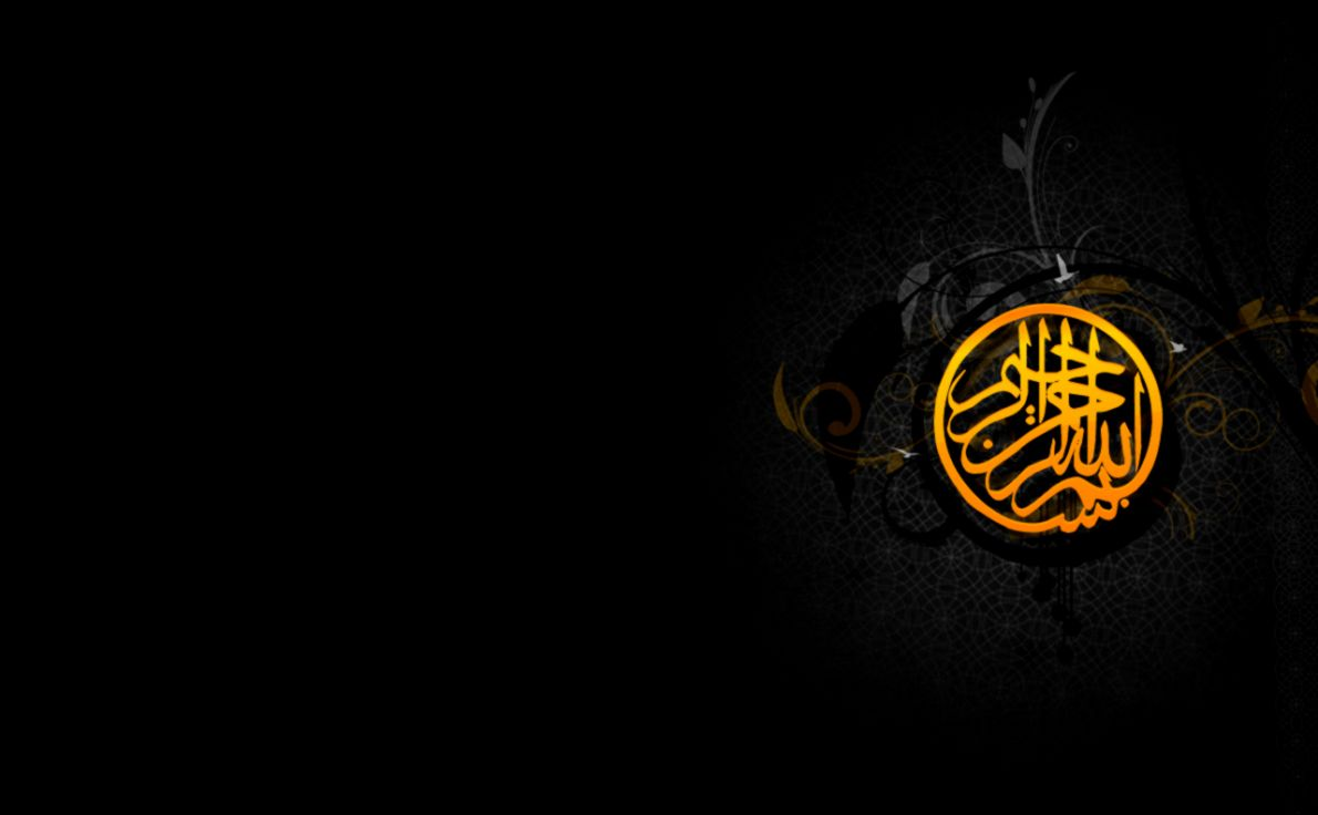 View Original Size Download Lovely Free Islamic Hd By