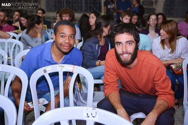 Beit She'an youth
