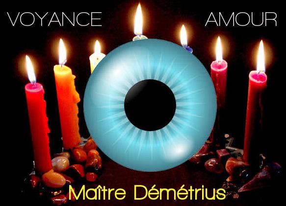 Maître Démétrius, votre spécialiste en envoûtement d'Amour et retour d'affection