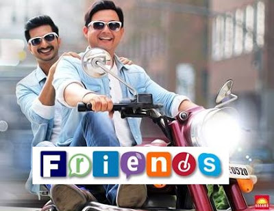 Friends Marathi Movie Teaser Swapnil Joshi Sachit Patil