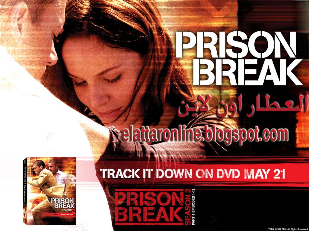 تحميل الجزء الرابع من مسلسل prison break مترجم