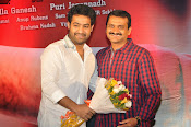 Temper movie success meet photos-thumbnail-7