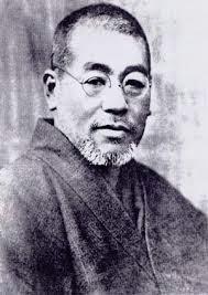Dr Usui, usui reiki, reiki healing, what is reiki, energy healing, reiki, reiki training, reiki master, japanese reiki