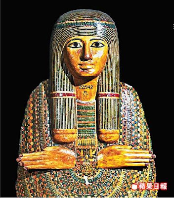 Unlucky Mummy - Princess Amen-Ra