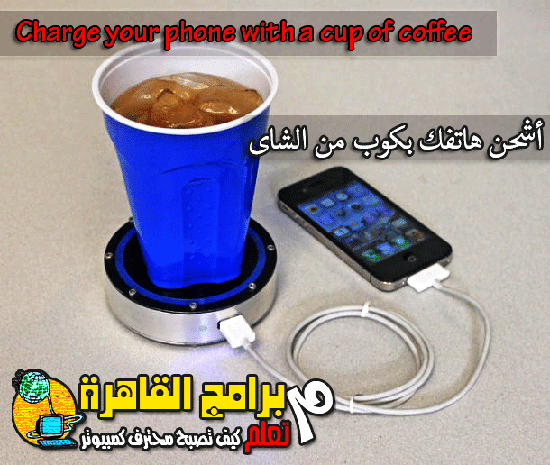 Charge your phone with a cup of coffee