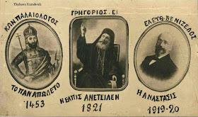 Μια ματιά στην Ιστορία μέσα από καρτ ποστάλ εποχής.