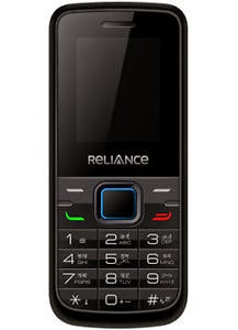 Buy ZTE S194 CDMA Unlocked,works with Reliance,Tata,Mts Rs. 1,549 only