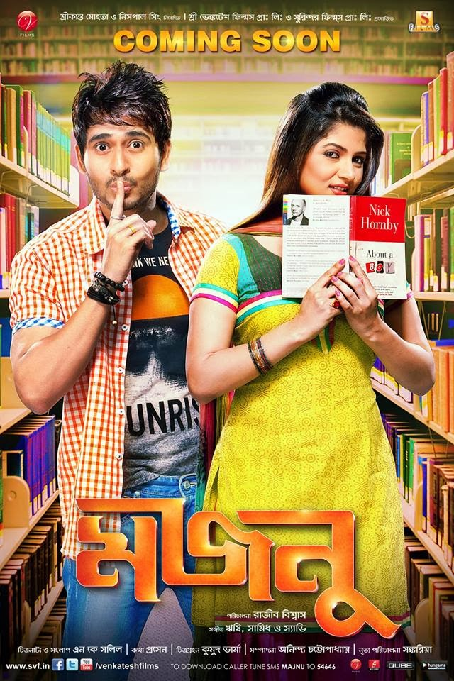 new bangla moviee 2014click hear............................ Majnu+2013+Bengali+Movie+by+Hiran+&+Srabanti