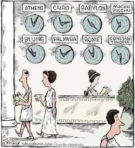 Αρχαιολογικό Σκίτσο