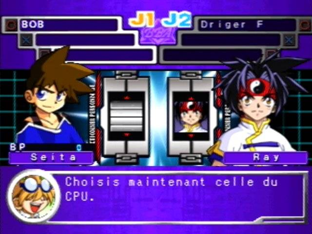Download Beyblade psx (4Mb)