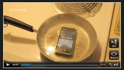 iPhoneをお鍋でぐつぐつやる