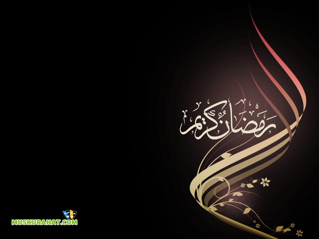 Islamic ramadan wallpapers hd desktop