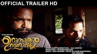 Urumbukal Urangarilla _ Official Trailer HD _ Vinay Forrt _ Chemban Vinod Jose