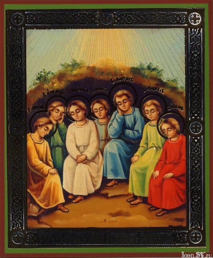 Слушать Перевод Перевод Икона Молитва одиночество мужчине