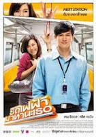 Rot fai faa... Maha na ter / Bangkok Traffic Love Story (2009)