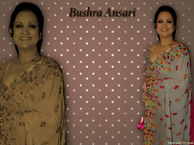 wallpaper Iffat rahim sexy