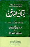http://books.google.com.pk/books?id=wZ-3AQAAQBAJ&lpg=PP1&pg=PP1#v=onepage&q&f=false