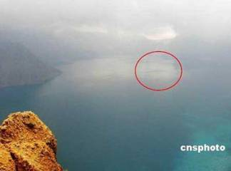 Penampakan monster di heaven lake
