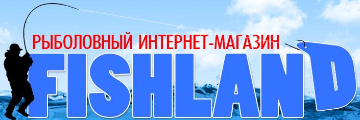 рыболов любитель интернет магазин