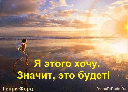 Фото с цитатами измени свою жизнь